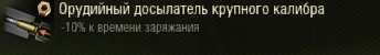 Знакомство с Jagdtiger в World of Tanks