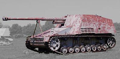 Самоходное противотанковое орудие НАСХОРН