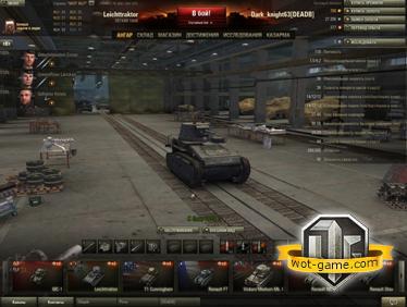 World of Tanks для новичков. Разбираемся с игрой