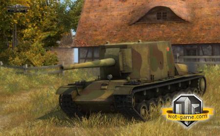 СУ-100У – урон моя стихия