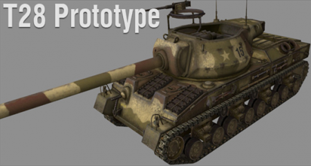 Знакомство с T28 Prototype