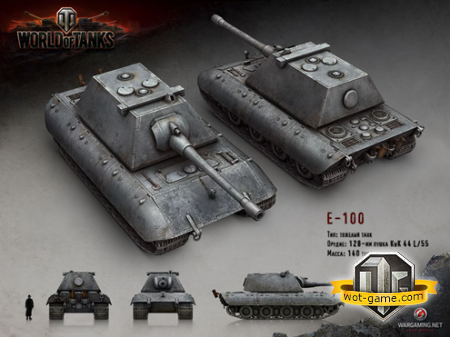 ���������� � E100 � World of Tanks