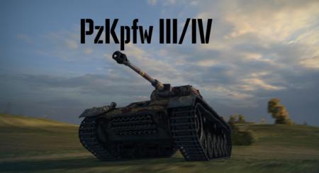 Гайд по немецкому среднему танку Pz III/IV