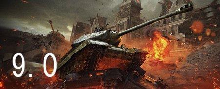 15 апреля выходит обновление 9.0 в World of Tanks