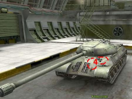 Обзор зоны пробития танка ИС-3