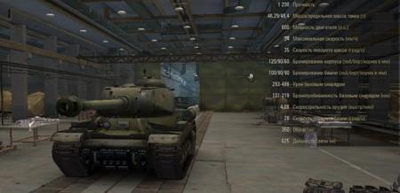 Советский тяжелый танк ИС