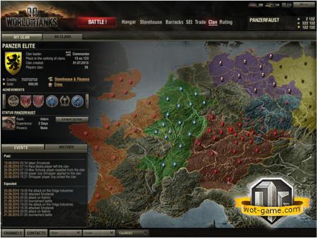 Кланы в World of Tanks. Как создать и как вступить