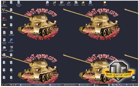 Рисуем логотипы World of Tanks