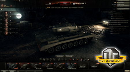 FXAA tool – новая графика в World of tanks