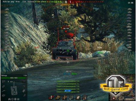 Как изменить прицел для World of Tanks
