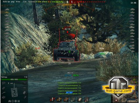 ��� �������� ������ ��� World of Tanks