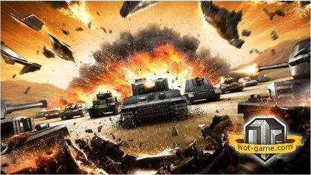 Какие танки оставить в ангаре - Часть 1