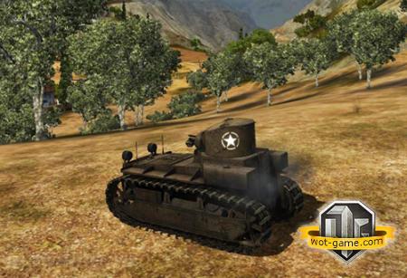Многоцелевой танк T1 Cunningham.