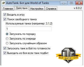 ��� ��� World of Tanks
