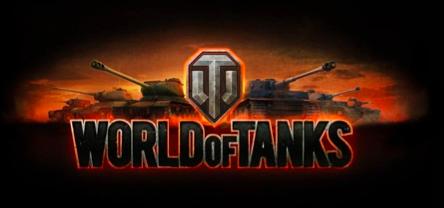 Предстоящие изменения в игре World of Tanks