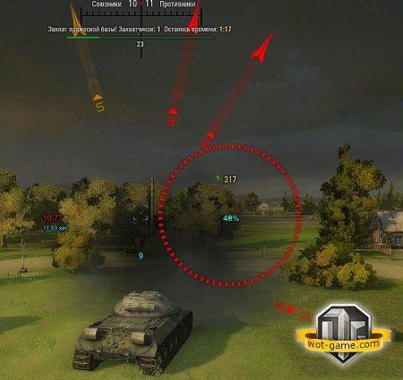 Индикатор направления огня с временем для World of Tanks 0.9.1