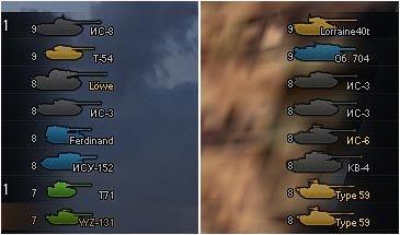 Контурные иконки танков от Sleepy для 0.9.1