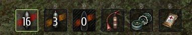 Панель снарядов с увеличенным шрифтом 0.9.1