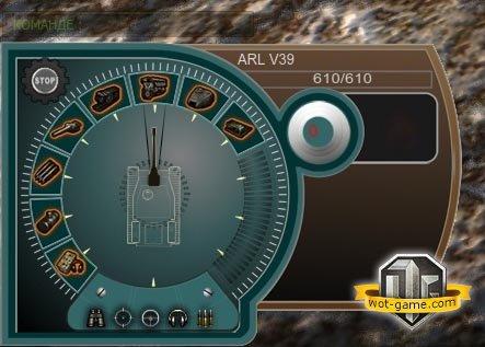 "Панель повреждений ""Бирюза"" для World of Tanks 0.9.1"