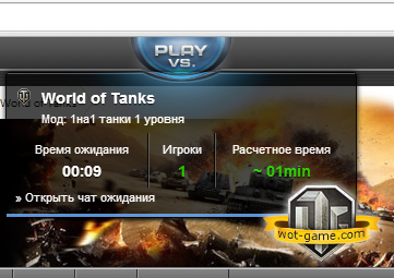 Что такое ESL - Versus World of Tanks