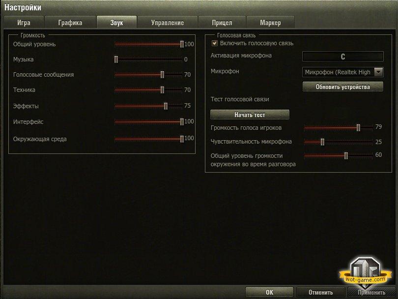 Raidcall скачать бесплатно рк для world of tanks.