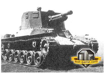 Артиллерия Японии в World Of Tanks!
