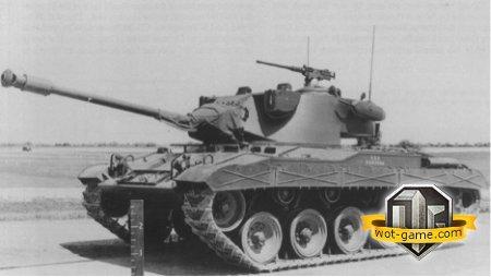 Новый американский танк Т37