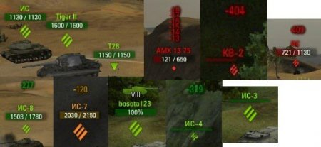 OverTargetMarkers для World of tanks 0.9.1