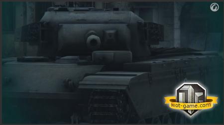 Новый премиум танк Британии - FV201 (A45)