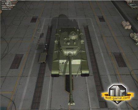 Новый советский тяжелый танк – КВ–85.
