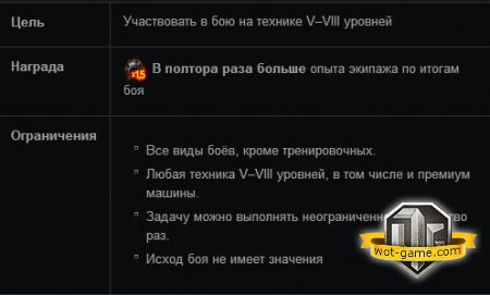 ���������! World of Tanks ����������� 4 ����!