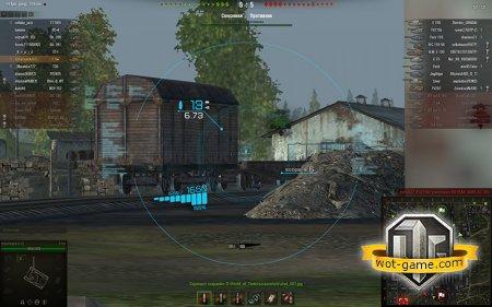 Корейский прицел от Deegie для World of Tanks 0.9.2