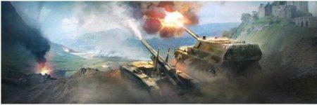Артиллерия боги войны?