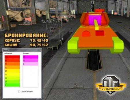 Новый советский премиум танк Т-34-85М