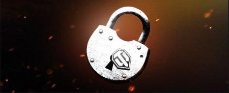 Акция «Защити свой пароль»