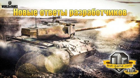 ������ ������������� World of Tanks #6 �� 8 �������� 2014