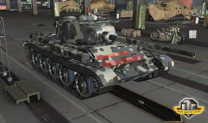 Как сделать шкурку для world of tanks