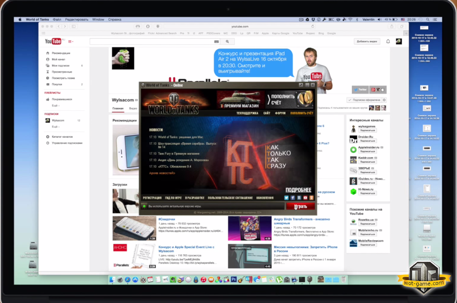 How to play World of Tanks on Mac? - Game Guides and Tutorials ...