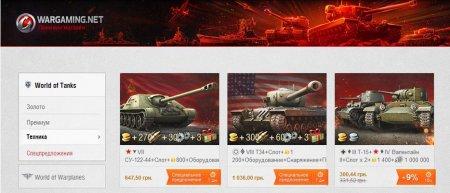 Как подарить или купить премиум. танк в World of Tanks?