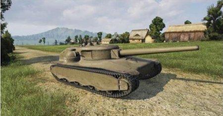 Премиумная ПТ Т28 Concept