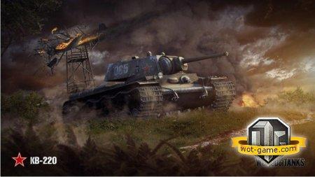 Самый суровый премиумный танк – КВ -220
