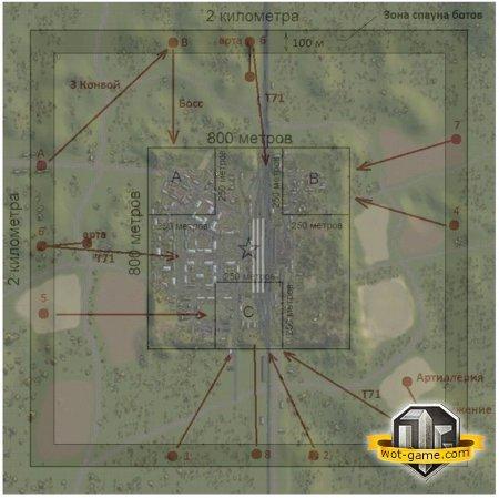 Тестируется новый режим на карте Энск