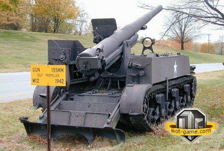 М-12. 155мм проводят вас до ангара.