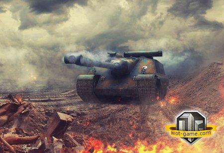 AMX Foch-155