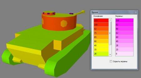 Немецкий средний танк 6 уровня VK 30.01 P