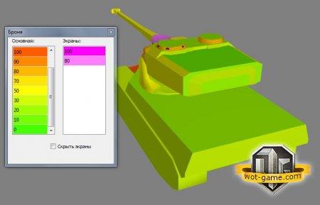 AMX 50 B не такой уж и тяж!