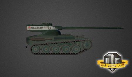 �����-�����. ������������ ���� AMX 13 57