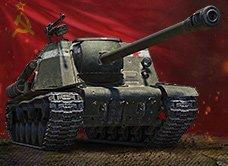 «Берлинская тройка»: пакеты и боевые задачи