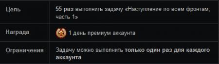 Операция «Багратион»