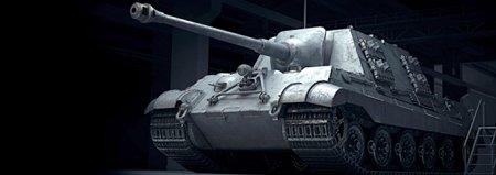 Помним, любим, скорбим. Вывод из продажи 8,8 cm Pak 43 Jagdtiger